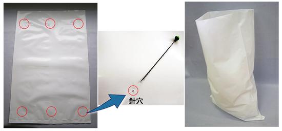 肥料袋 乳白着色/無地/針穴(6ケ)